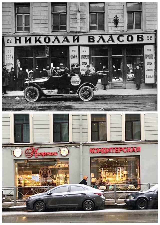 Улица Садовая, 22.1918 и 2020 год.
