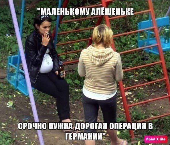 """Шутки и истории про """"яжматерей"""", детей и семейные"""