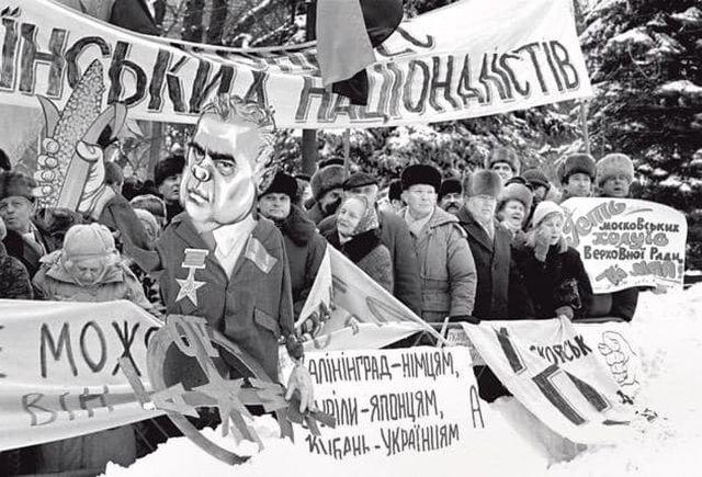 Митинг украинских националистов в Киеве, 1995 год.