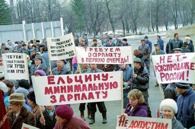 Митинг в рамках Всероссийской акции профсоюзов «За полную выплату заработной платы»