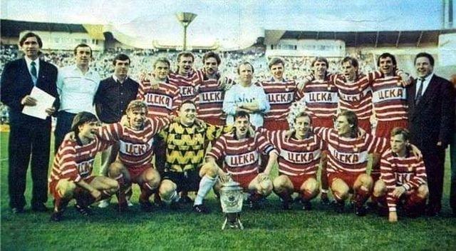 ЦСКА - последний чемпион СССР по футболу, 1991 год.