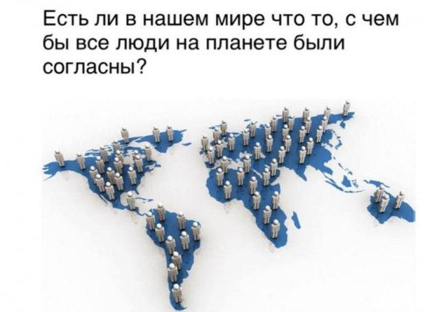 Странные и смешные вопросы от пользователей Сети, на которые они не могут найти ответ
