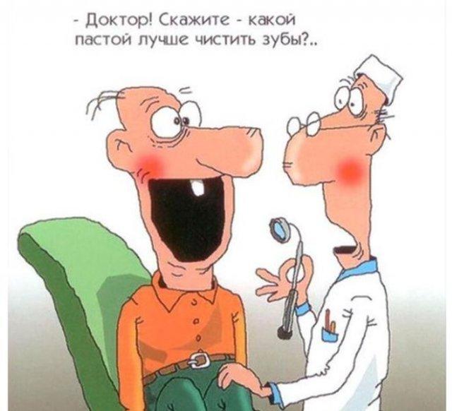 Поздравления на День стоматолога 2021