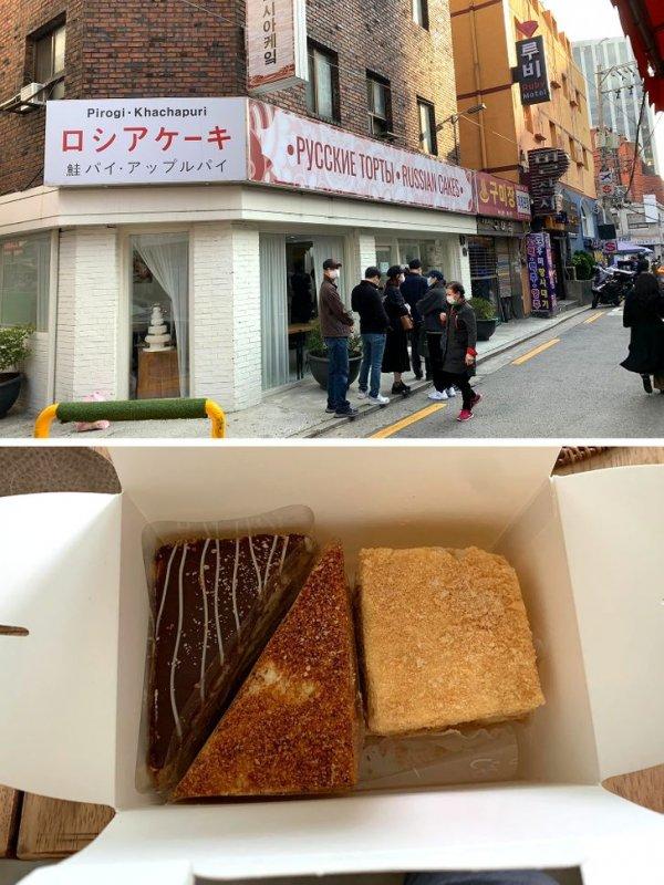 Угадайте, кто без ума от русских тортиков? Корейцы просто их обожают!
