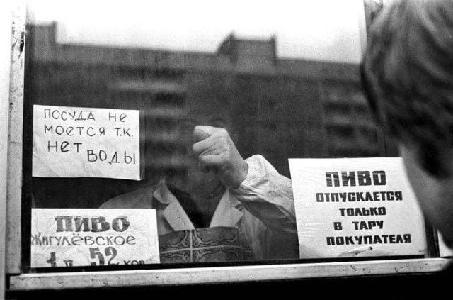 Условия одного из магазинов. СССР, 1989 год.
