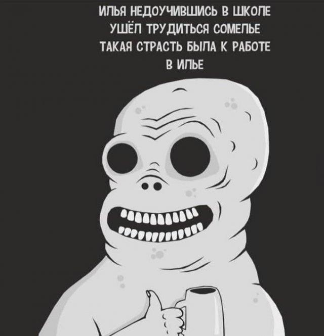 Лучше шутки и мемы из Сети