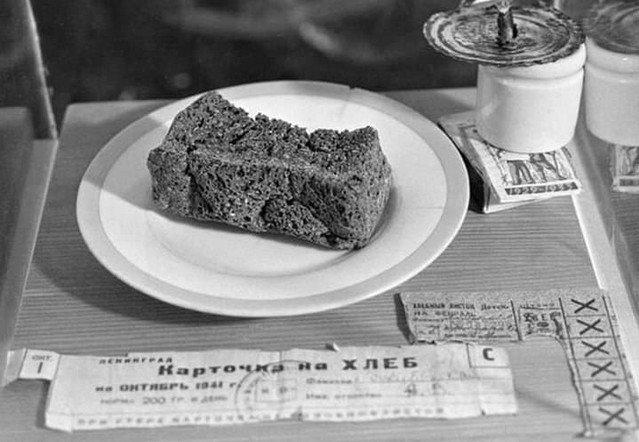 Карточка на хлеб. Блокадный Ленинград.