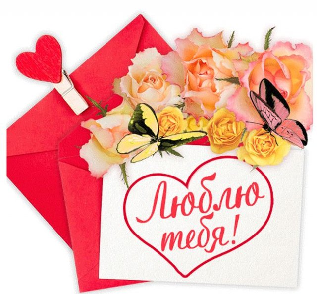 поздравления на 14 февраля