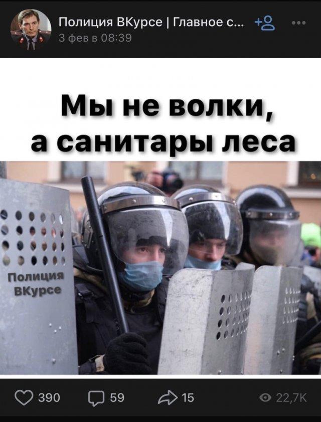 Странные ситуации с просторов российских социальных сетей и из реальности