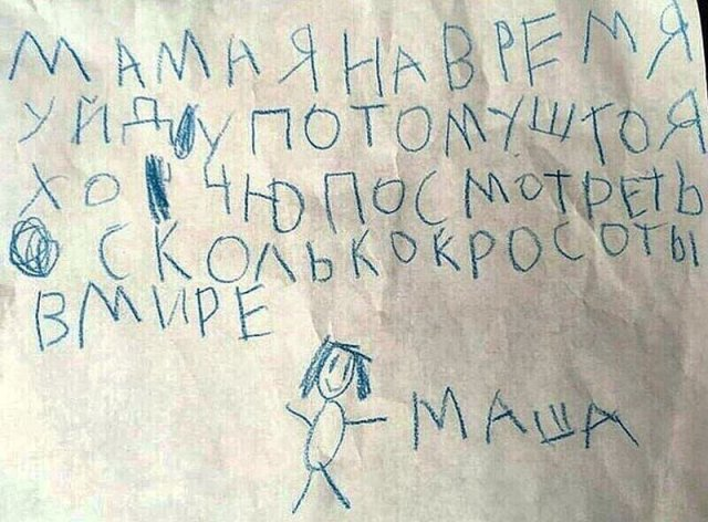 Смешные фейлы в исполнении детей