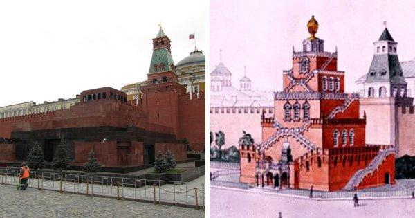 Мавзолей Ленина в Моске