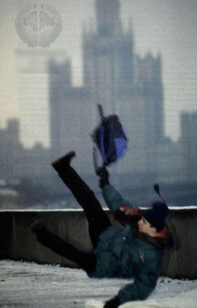 Досадное падение на одной из московских набережных, 1995 год