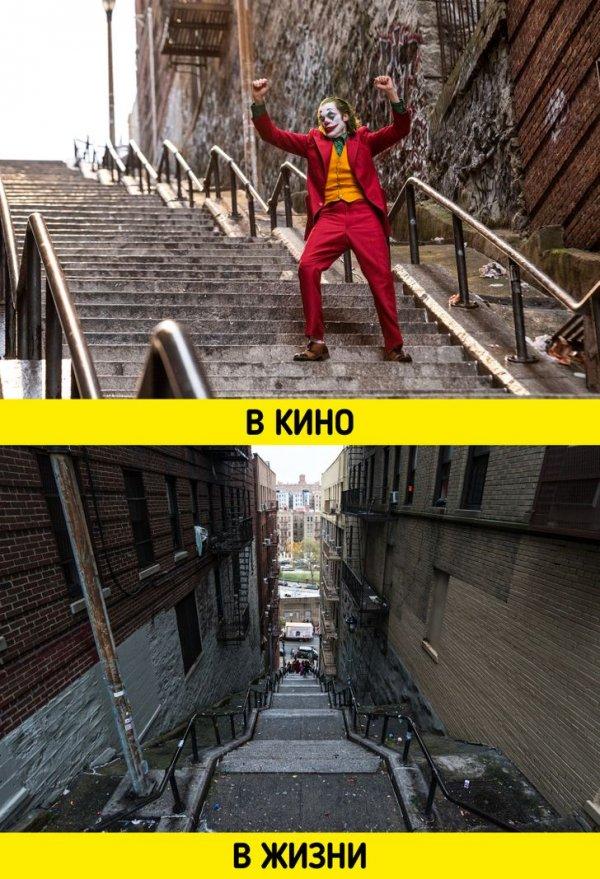 «Лестница Джокера» в Нью-Йорке