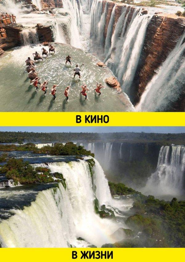 Водопады Ваканды