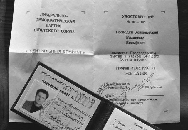 Удостоверение и членский билет главы ЛДПСС, 1990 год