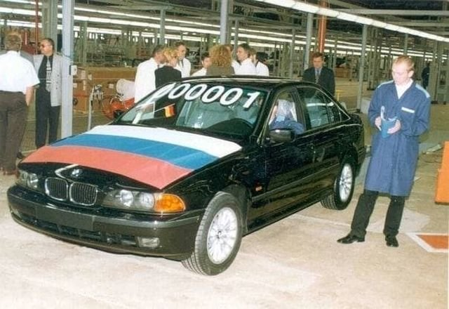 Первая BMW российской сборки. Завод «Автотор», Калининград, 1999