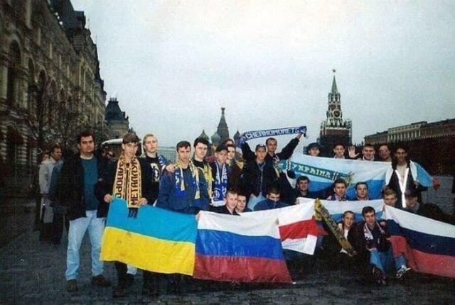 Футбольные болельщики России, Украины и Беларуси, Москва, 1990–е.