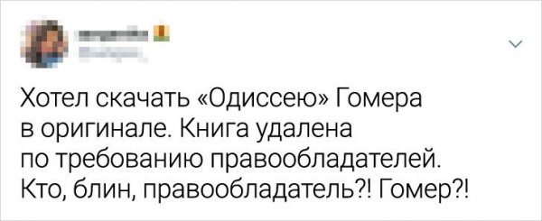 твит про Гомера