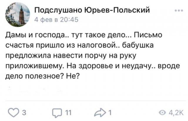 Необычные ситуации с российских просторов