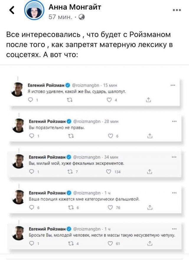 Странные и смешные заголовки из российских СМИ