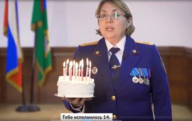 Следственный комитет поздравляет с днем рождения забавной песней