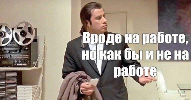 Лучшие шутки и мемы с Джоном Траволтой