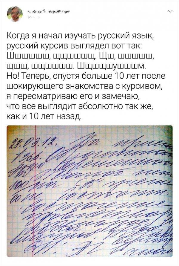 твит про подчерк