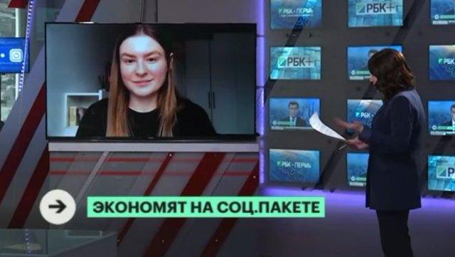 """В прямой эфир ворвался """"настоящий эксперт"""""""