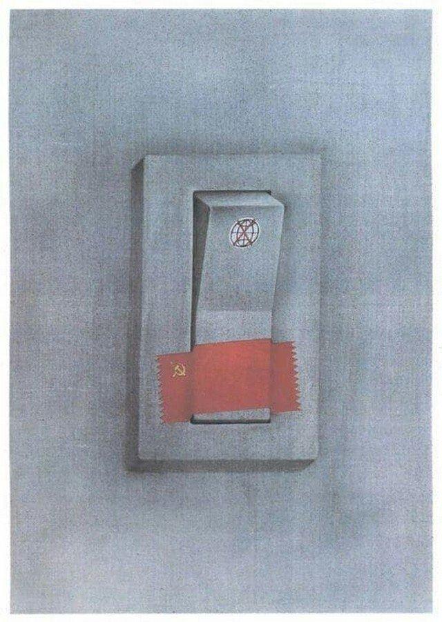 СCCР, удерживающий мир от разрушения. Плакат, 1980-е