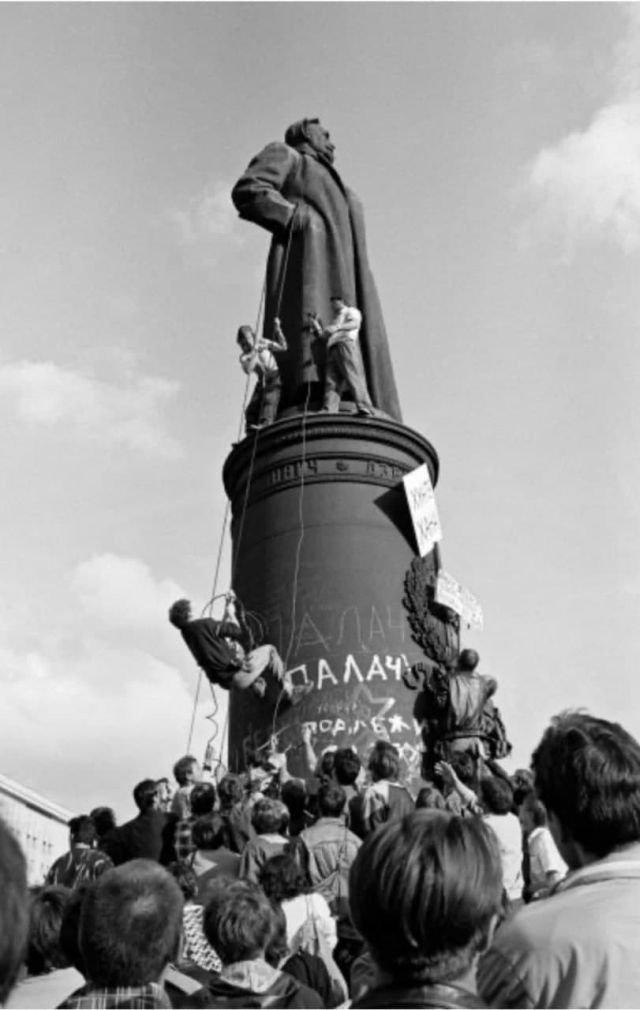 Москва, 1991 год.