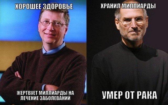 Шутки, мемы и цитаты Стива Джобса