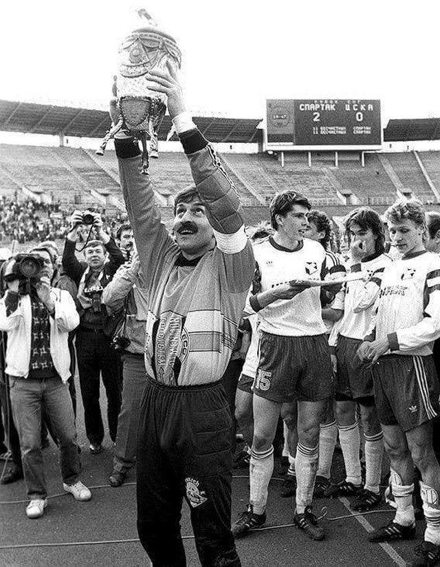 Станислав Черчесов - вратарь года и обладатель Кубка СССР/СНГ, Москва, 1992 год.