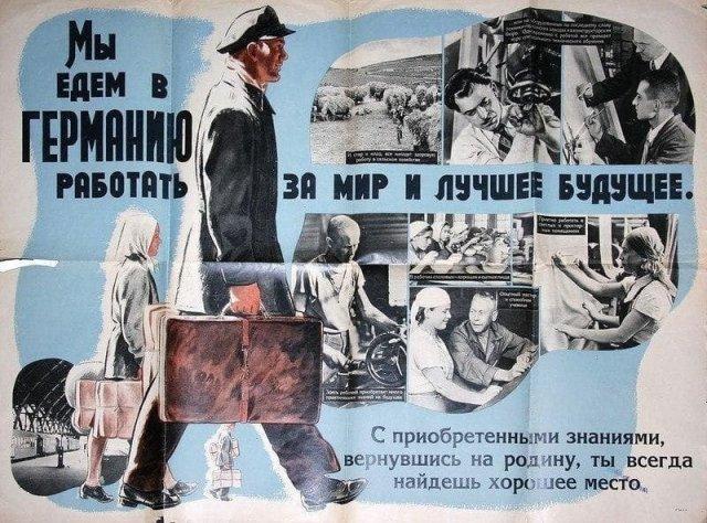 Немецкий агитационный плакат с оккупированных территорий СССР, 1942 год.