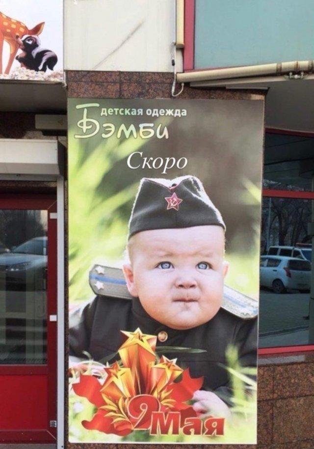 Странные и нелепые ситуации, с которыми можно столкнуться только в России