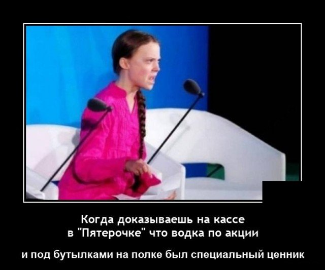 208581_4_trinixy_ru.jpg