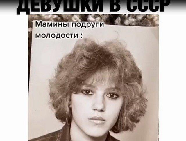 Архив с фотографиями девушек времен СССР