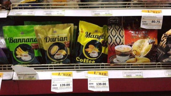В Таиланде можно попробовать кофе со вкусом банана, манго и даже дуриана