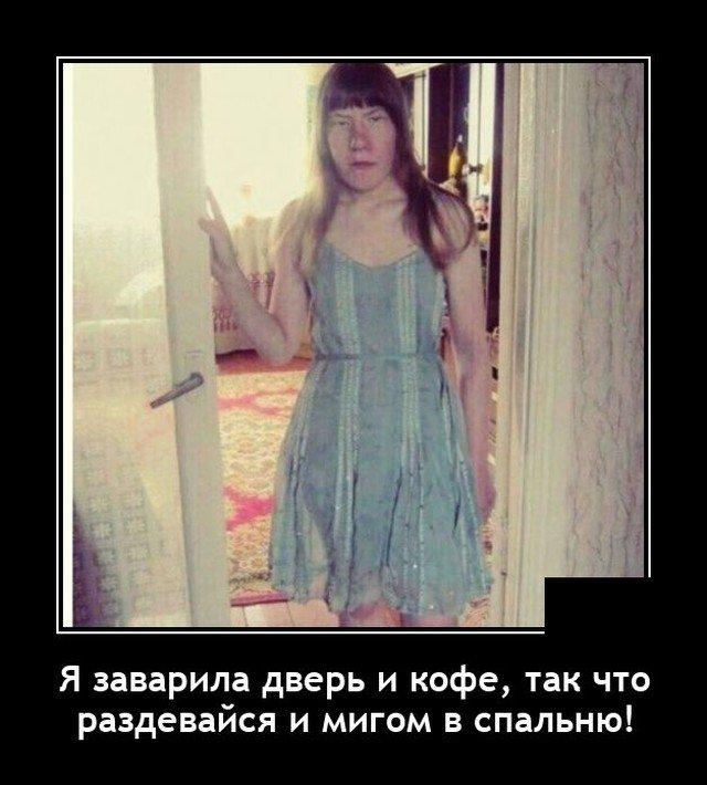 Демотиватор про дверь