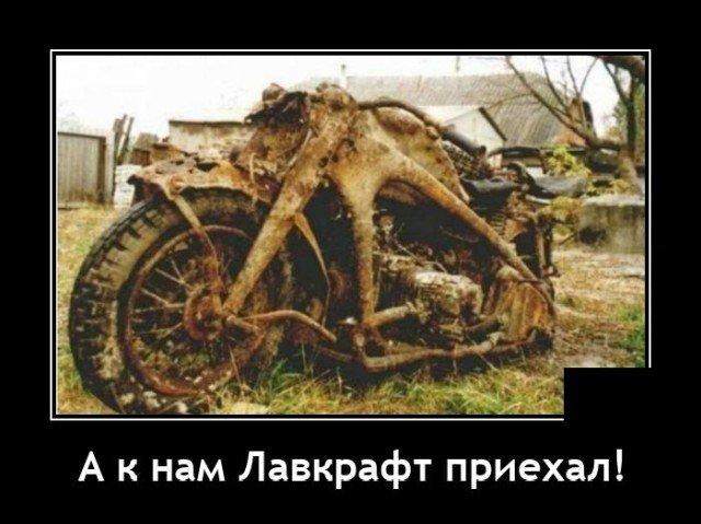 Демотиватор про мотоцикл