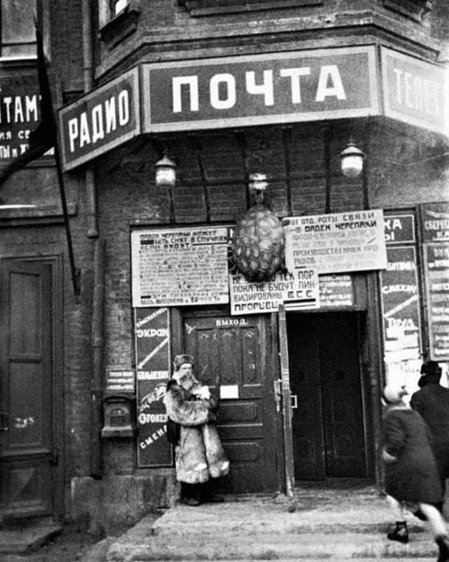 Переходящий позорный «орден черепахи» для отстающих отделений советской почты, 1920-e.
