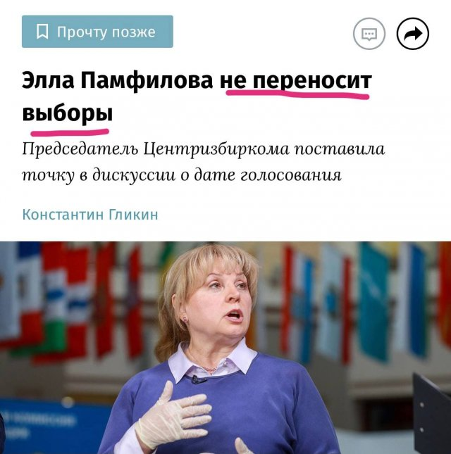 Забавные и странные заголовки от журналистов