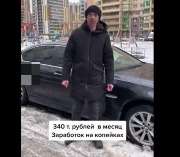 Как легко зарабатывать сотни тысяч рублей в месяц?