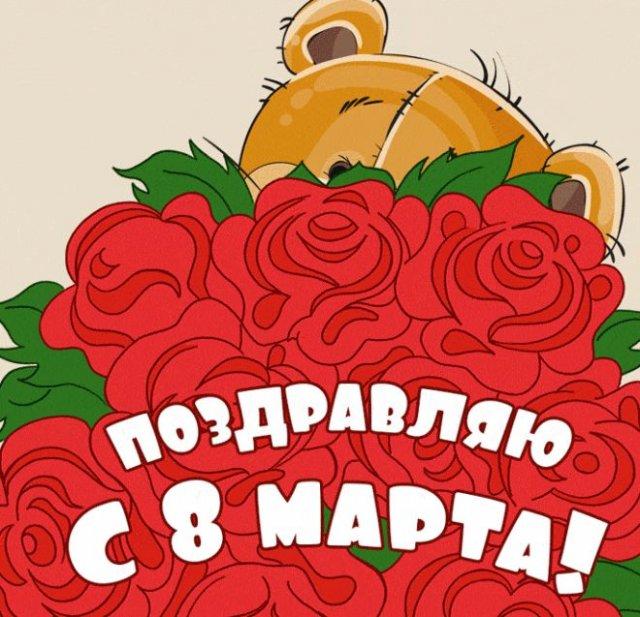 Клара Цеткин 8 марта