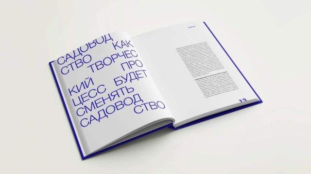 Шедевры дизайна от русских умельцев