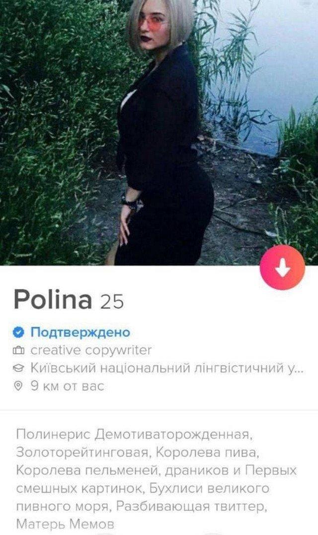 Люди из приложения для знакомств, которые не могут найти свою любовь