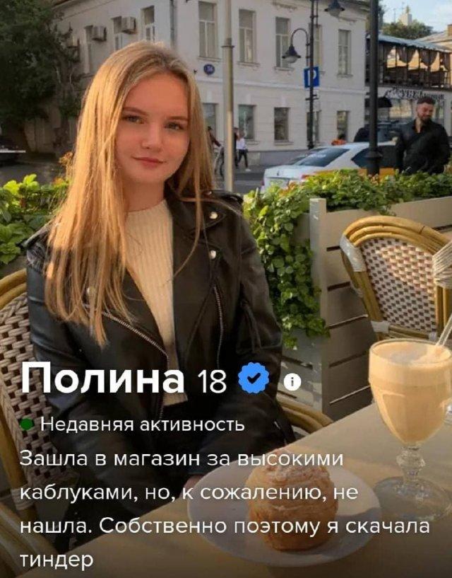 Анкеты девушек и мужчин, желающих познакомиться через социальные сети