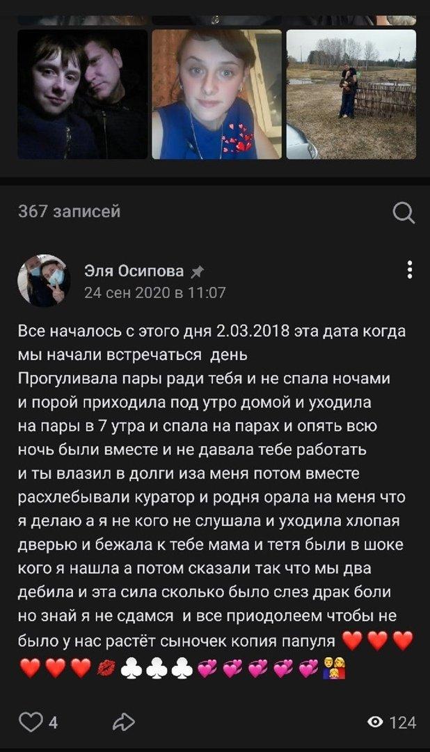 Странные ситуации, с которыми можно столкнуться лишь в России