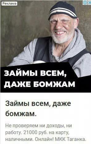 """Шедевры"" от маркетологов"