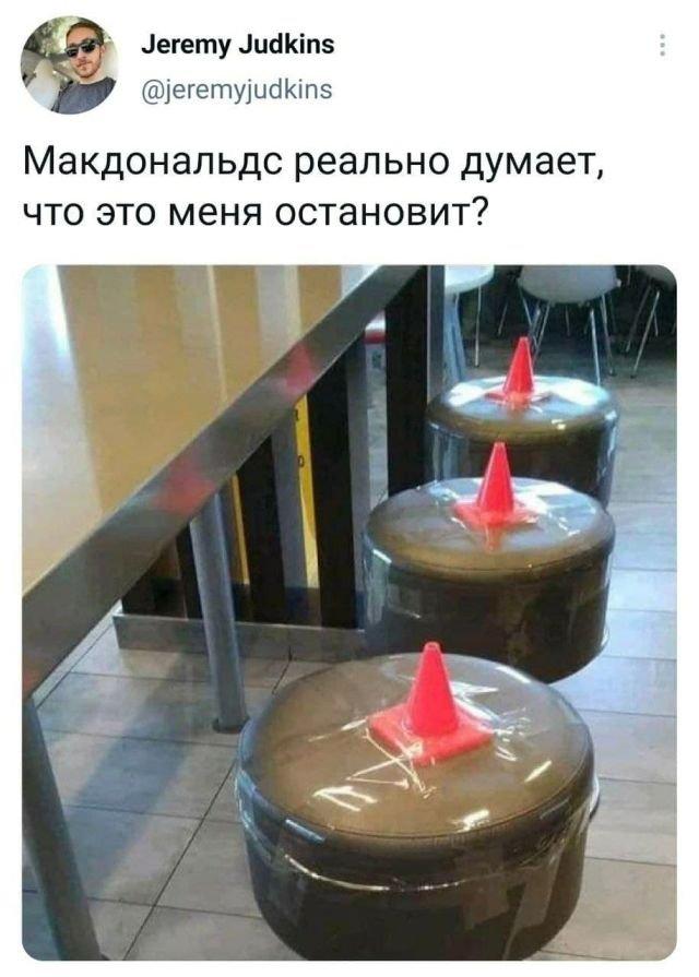 твит про Макдоналдс