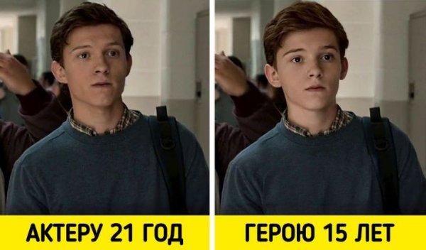 Том Холланд — Питер Паркер («Человек-паук: Возвращение домой»)
